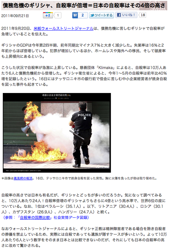 スクリーンショット(2011-10-24 0.40.56)