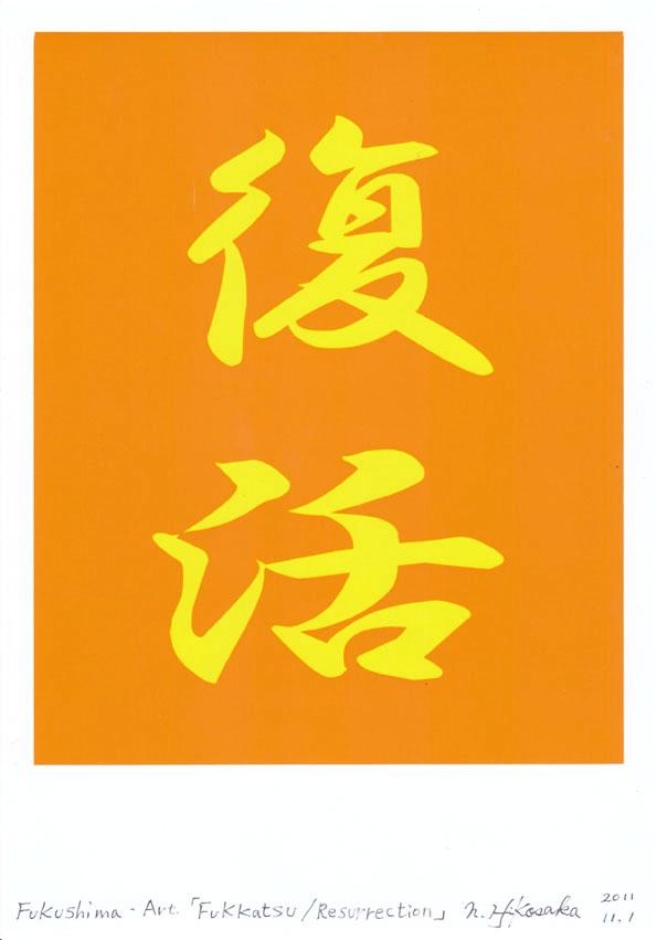 20111101_blog.jpeg