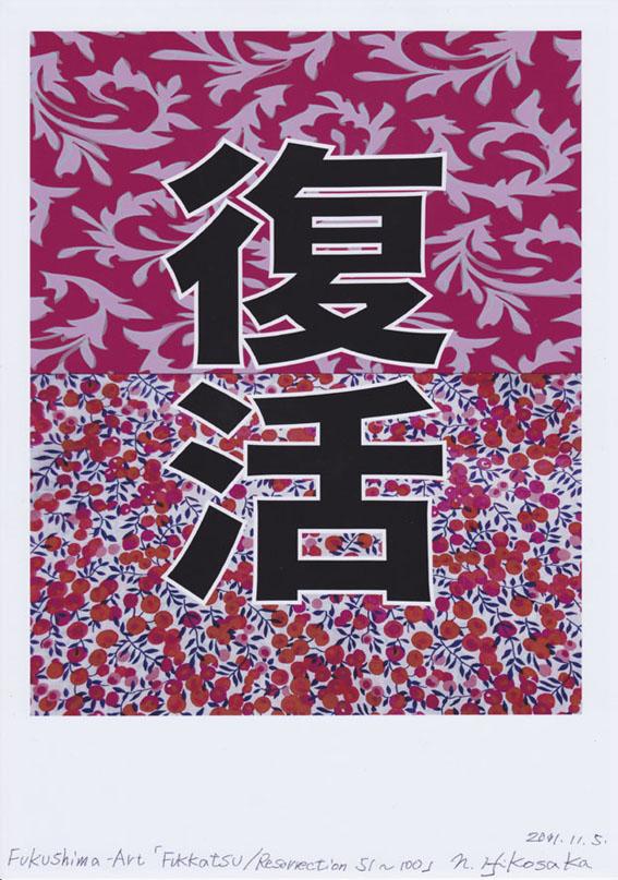 20111105_01_20111105105740.jpg