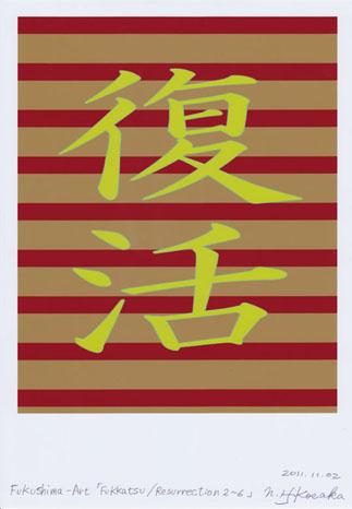 20111102_blog小