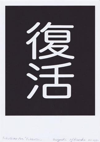 20111031_blog小