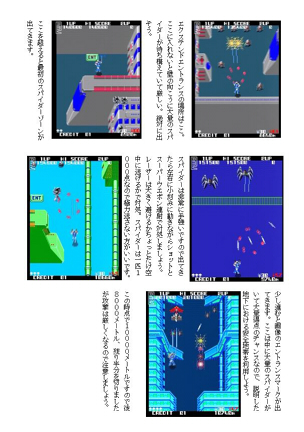 sample2.jpg