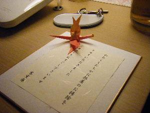 2011_09240018.jpg