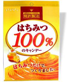 honey100.jpg