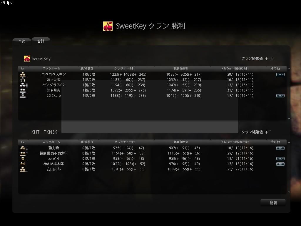 Snapshot0182.jpg