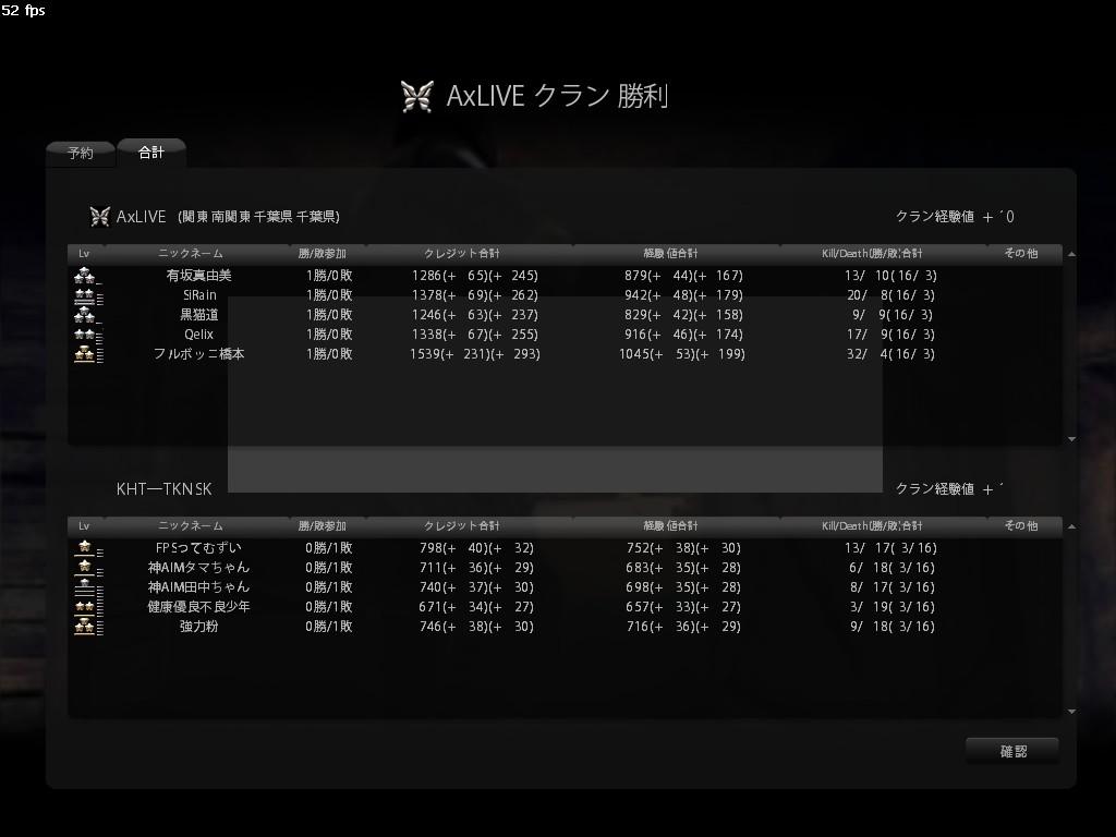 Snapshot0193.jpg