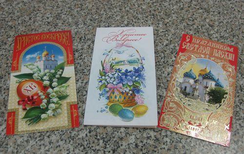 復活祭カード1