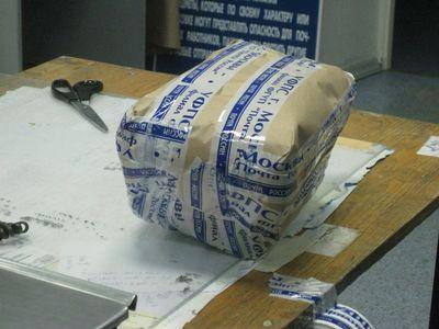 ロシアの郵便物