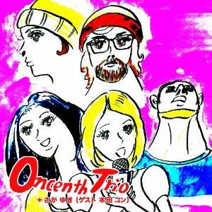 Oncenth Trio+さがゆきジャケ