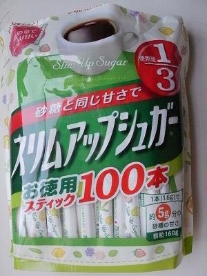 s-PA070001_20111008162908.jpg