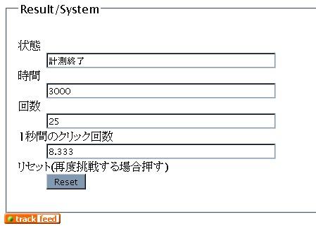 2011y09m24d_185505843.jpg