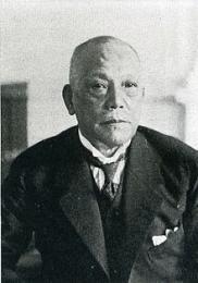 山本 条太郎