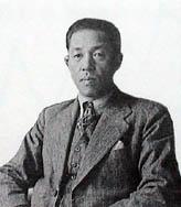熊谷 太三郎