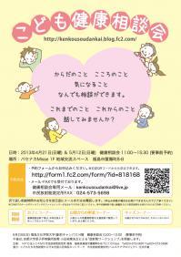 soudankai2013_04.jpg