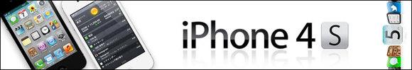 iPhone4Sカバー激安通販!iPhone4Sアクセサリ激安通販!iPhone4S関連グッズ激安通販