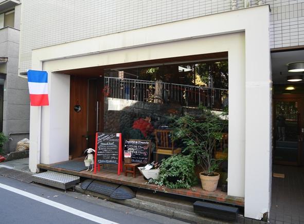 131201.雑司が谷・ミヤビ0005