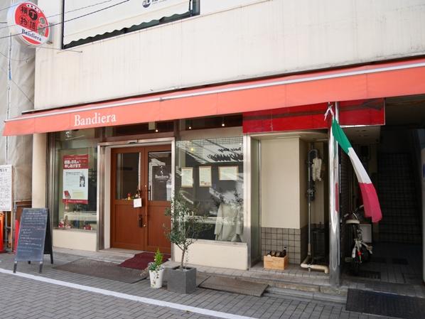 131222.江戸川橋・バンディエラ0039