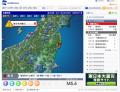 0929福島震度5強