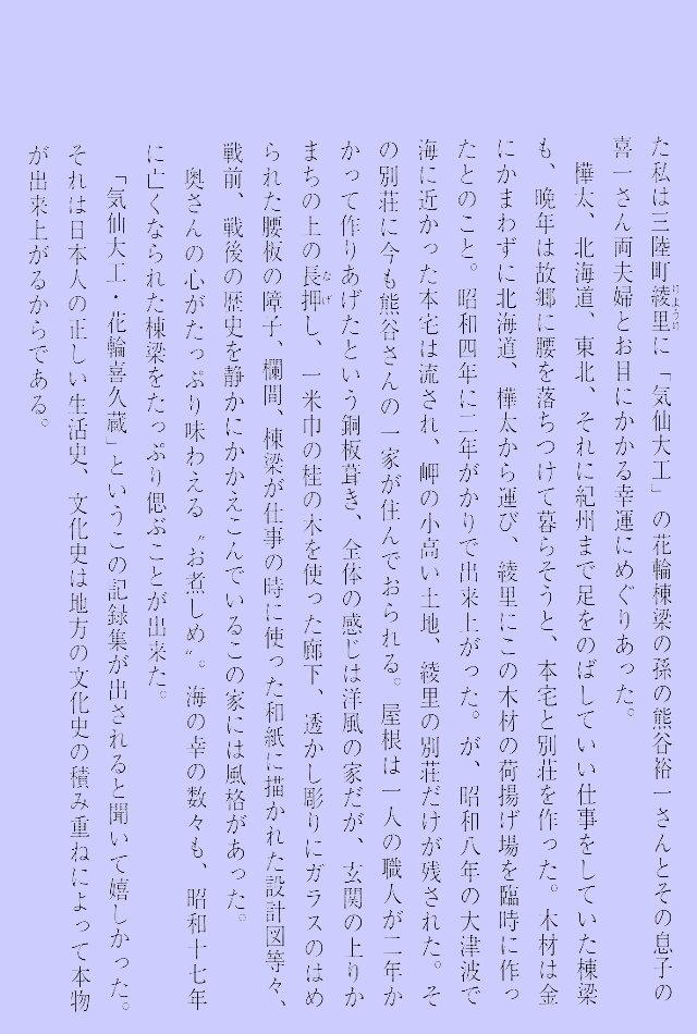 花輪0012akiyama