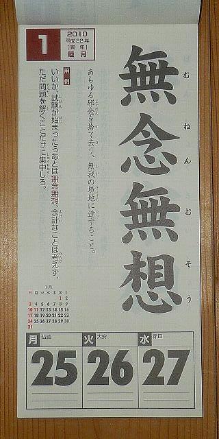 0121-03.jpg