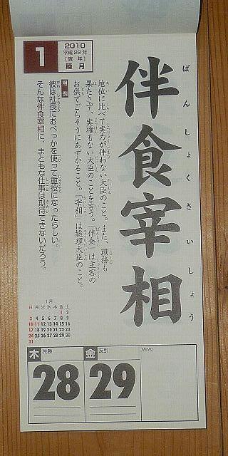 0121-04.jpg