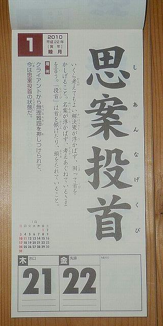 0121-01.jpg
