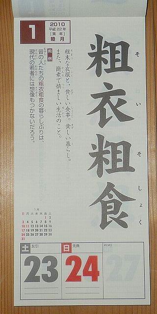 0121-02.jpg