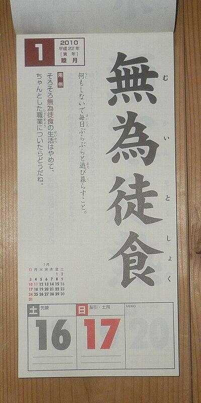 010115-1.jpg