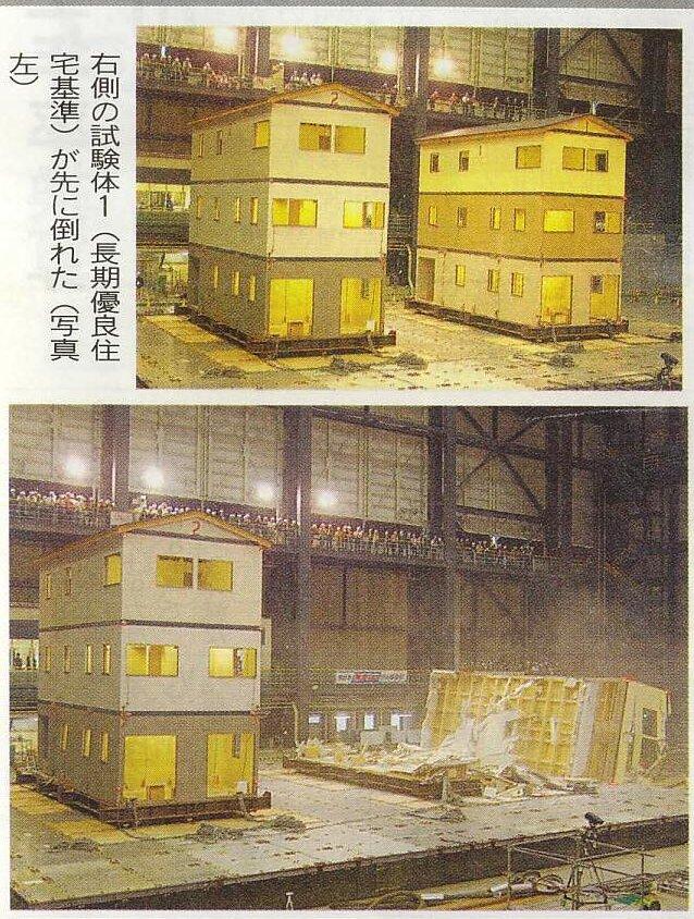 住宅新聞-002.jpg