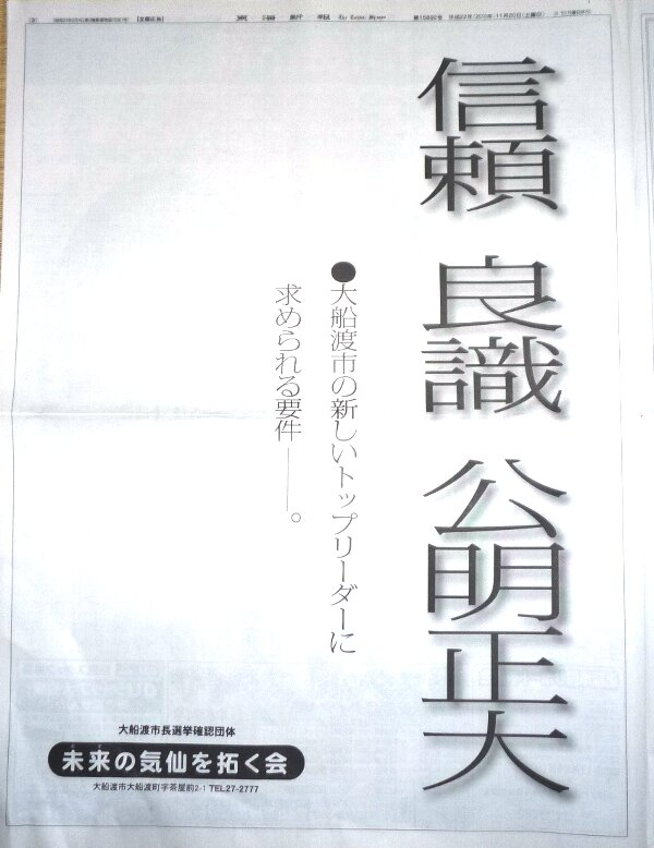 1120-1.jpg