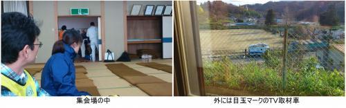 20111126-05待合室