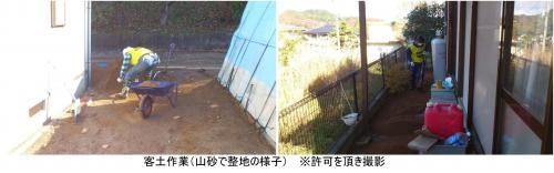 20111126-07客土