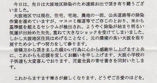 20111229-cpoonami.jpg