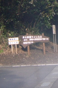k-R0012828.jpg