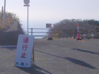 s-R0012804.jpg