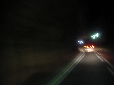 s-R0012952.jpg
