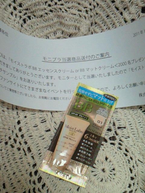 moblog_e9f6ec98.jpg