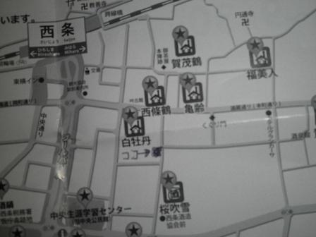 かけい様地図