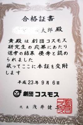 20110908DSC02911.jpg