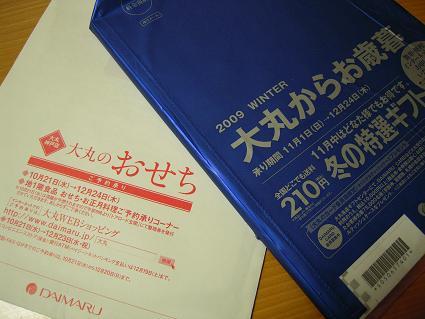 DSCN0615.JPG