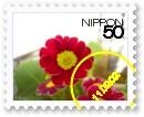 [stamp02115694]DSCN6076.jpg