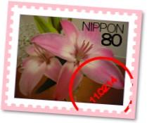 [stamp14140188]DSCN6177.jpg