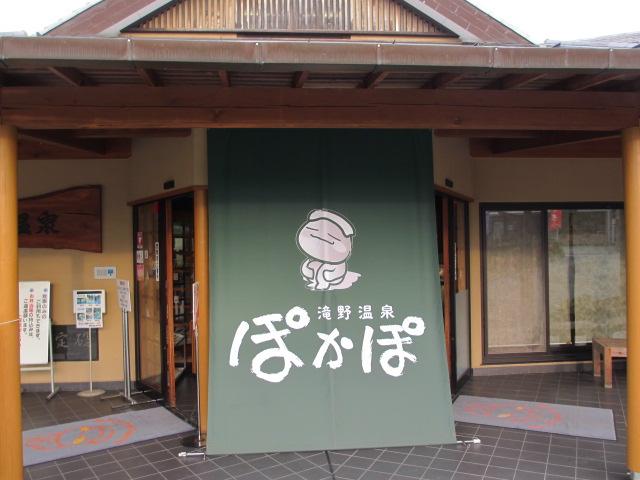 西脇大橋ラーメン-12