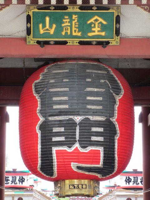 浅草寺-5