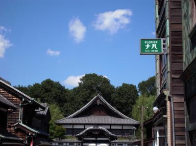 子宝湯_convert_20110908210449