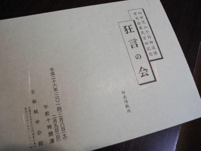 DSCN1375.jpg