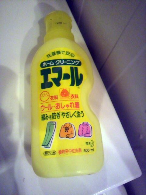 ドライクリーニング用洗剤を用意