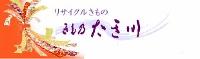 たきかわロゴ_ヘッダーイメージ (200x59)
