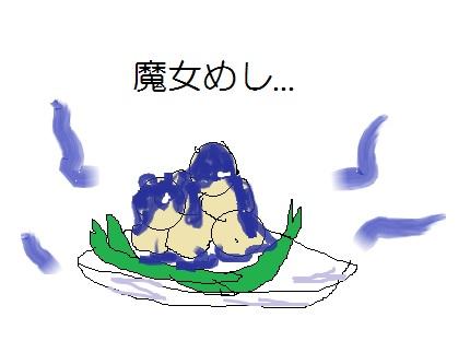 ブルーベリー2