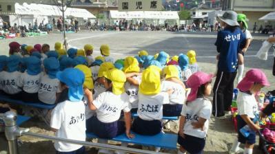 2011.10.9=ふうちゃん運動会3